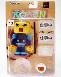 File:KobunF13.png