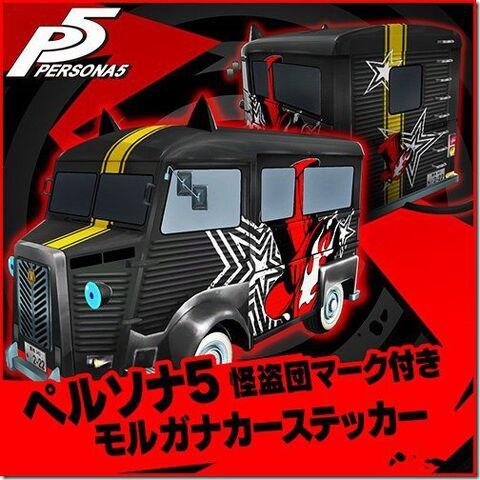 File:P5 Phantom Thief Marker Morgana Decal.jpg