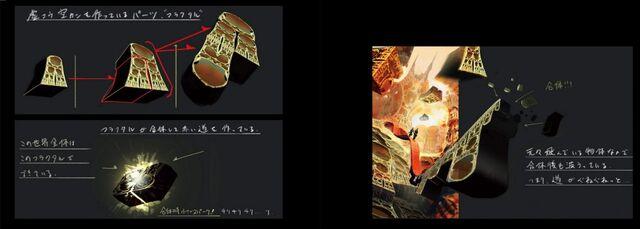 File:Purgatorium 2 SMTIV.jpg