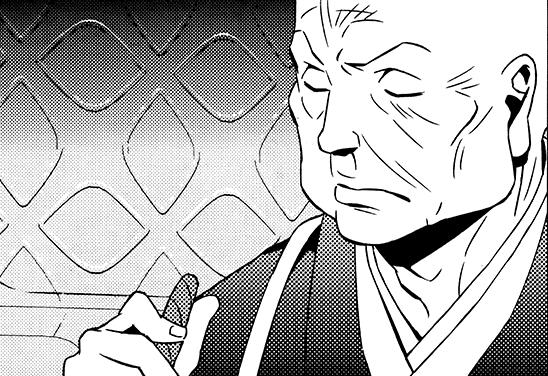 File:P3 manga Mutatsu.png