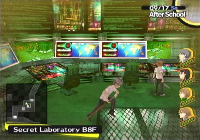 File:Persona 4 Secret Laboratory 3.jpg
