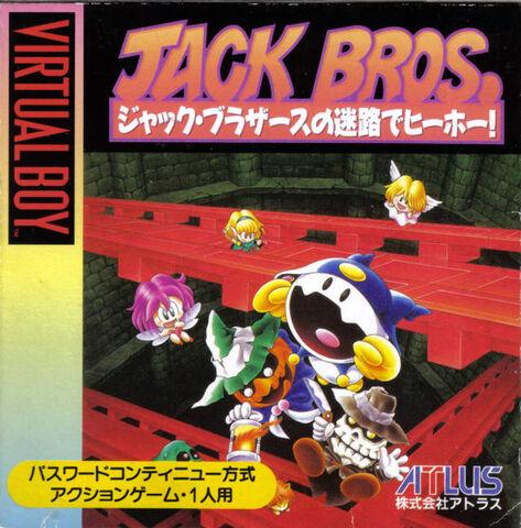 File:Jack Bros japan.jpg