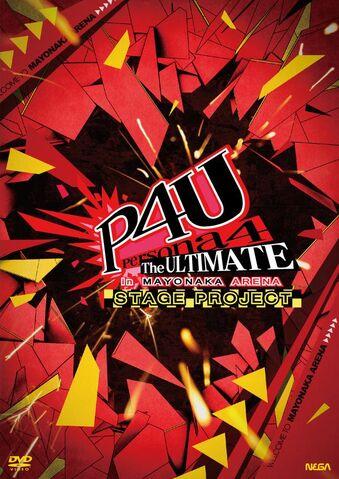 File:P4U stageplay DVD.jpg