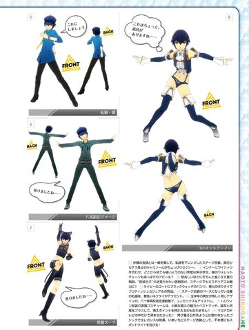 File:P4D Naoto's Costume Coordinate 02.jpg