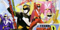 Phoenix Ranger Featherman R