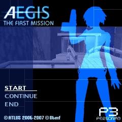 File:AegisFMTitleScreen.jpg