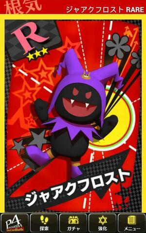 File:P4 Card Battle 03.jpg