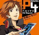 Persona 4 The Magician
