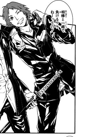 File:P4AU manga Yosuke Hanamura.png