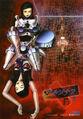 P2-Maya&Artemis.jpg