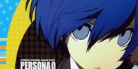 Persona Q: Sound of the Labyrinth