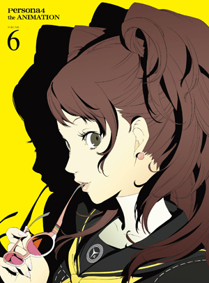 File:Persona 4 Volume 6.jpg