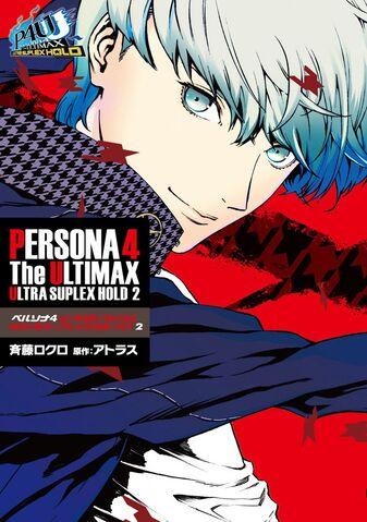 File:P4AU Manga Volume 2.jpg