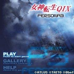 File:P3-Qix-01.jpg