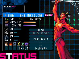 File:Take-Mikazuchi Devil Survivor 2 (Top Screen).png