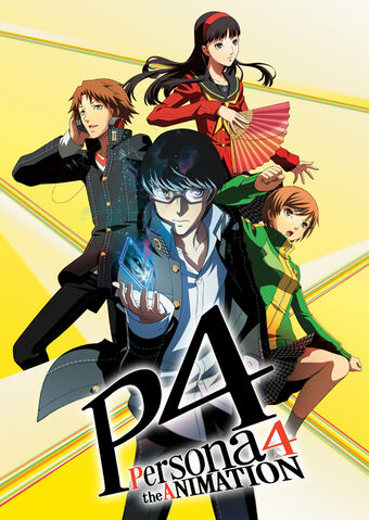 File:Persona 4 The Animation.jpg