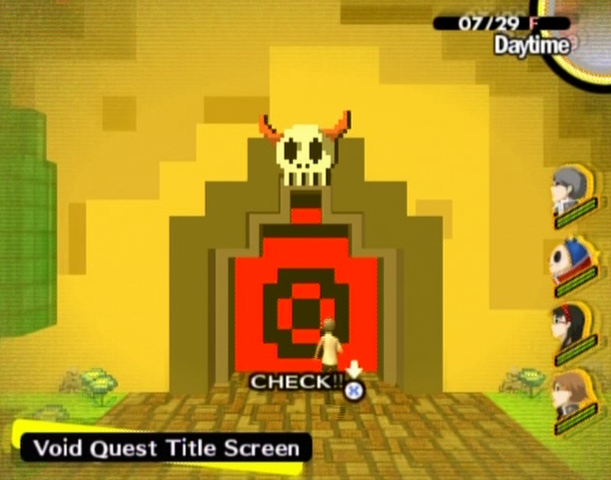 File:Persona 4 void quest 2.png