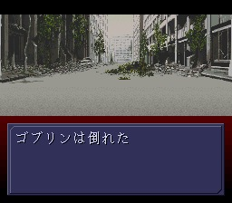 File:Slum Tokyo Ruined City.jpg