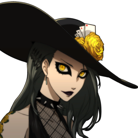 File:Sae Shadow.png