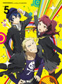 Persona 4 The Golden Aniamtion Volume 5 DVD.jpg