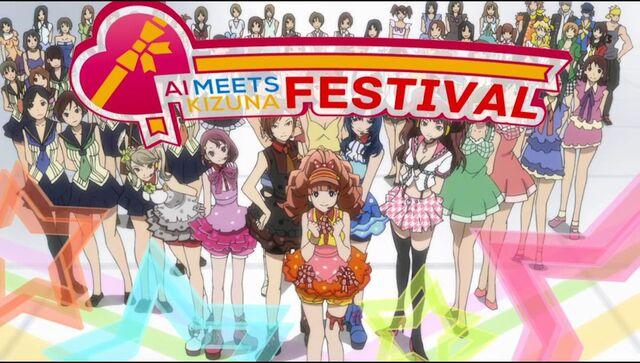 File:P4D LMB commercial seen in the anime cutscene.jpg