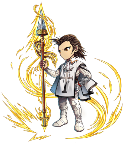 File:Gaston Michael Spear Brave Frontier.png