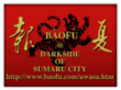 Baofusite