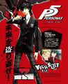 Persona 5 Protagonist Famitsu.jpg