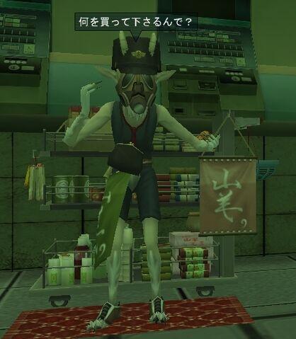 File:Yagiya Metro.jpg