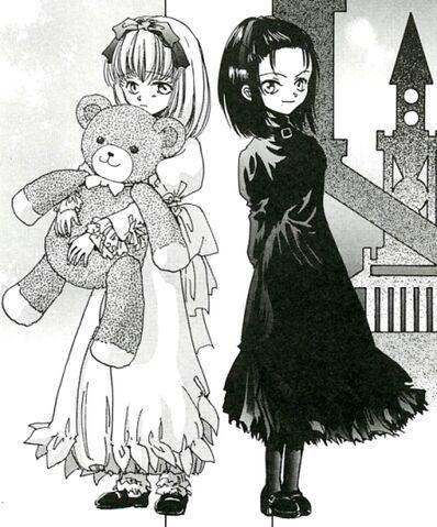 File:Mai and Aki Manga.jpg
