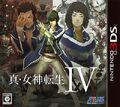 Shin Megami Tensei IV Cover.jpg