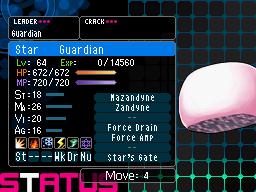 File:Polaris Guardian (Force).png