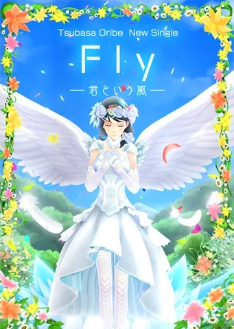 File:TMS Fly, featuring Tsubasa poster.jpg