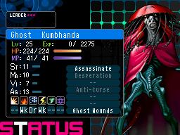 File:Devil Survivor 2 Lumbhanda (Top Screen).png