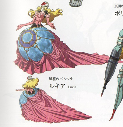 File:P3M concept art of Lucia.jpg