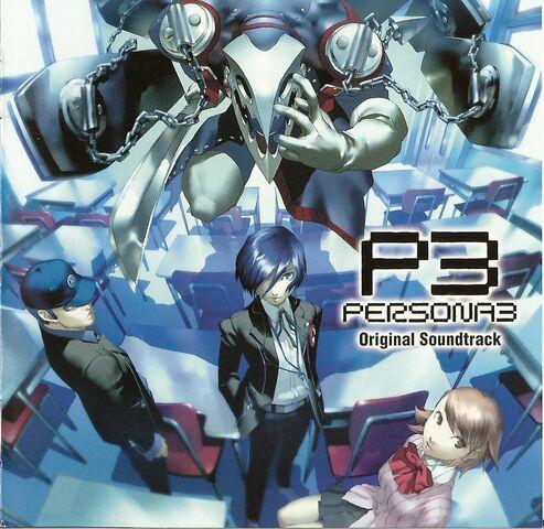 File:Persona3OSTCover.jpg