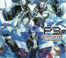 Persona 3 Original Soundtrack