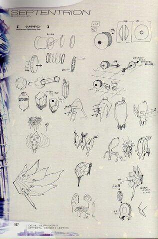 File:Merak sketch.jpg