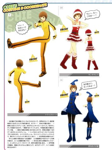 File:P4D Chie's Costume Coordinate 03.jpg
