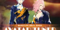 Quantum Devil Saga: Avatar Tuner