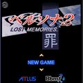 Lost Memories Title.jpg