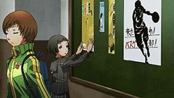 File:Persona 4 anime Ayane.jpg