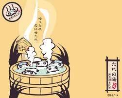 File:Panda family9.jpg