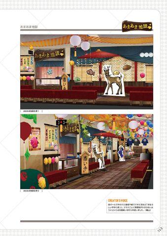 File:Inaba Pride Exhibit Entrance PQ.jpg