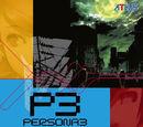 Persona 3 Bonus CD