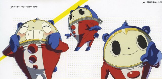 File:Teddie arcade artwork.jpg