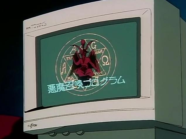 File:Tokyo Revelation - Demon Summoning Program.jpg
