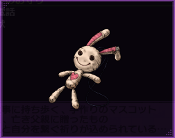 File:P2EP Mr Bunbun.png