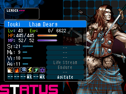 File:Lham Dearg Devil Survivor 2 (Top Screen).png