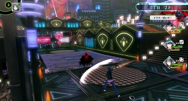 File:SMTxFE Screenshot of one of the dungeons in idolsphere.jpg